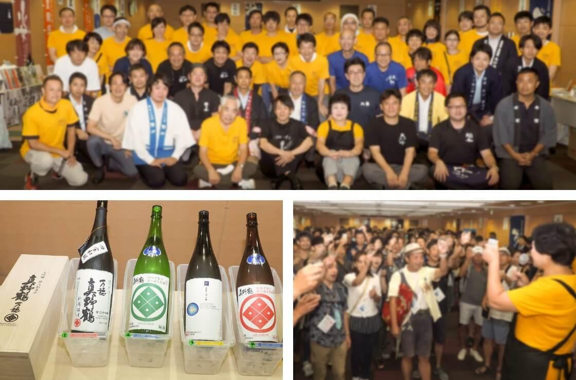 第6回 日本酒の素顔を利く 大試飲会の交流風景